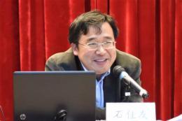 Shi Jiayou